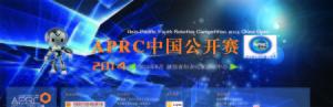 APRC Web 01